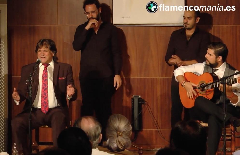 La Videoteca: Vicente Soto y Manuel Valencia en la Peña Flamenca Tío José de Paula