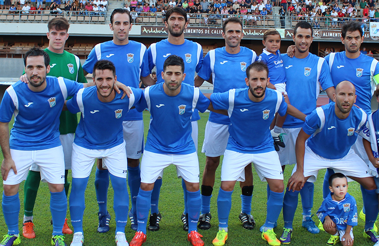 Nerviosismo en el Xerez CD SAD